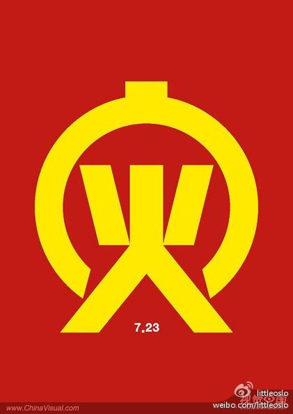 http://1.bp.blogspot.com/-AMp9q3XO12U/TjNgLVY2EyI/AAAAAAAAJso/dhNAKizcDNc/s1600/7-23-China.jpg