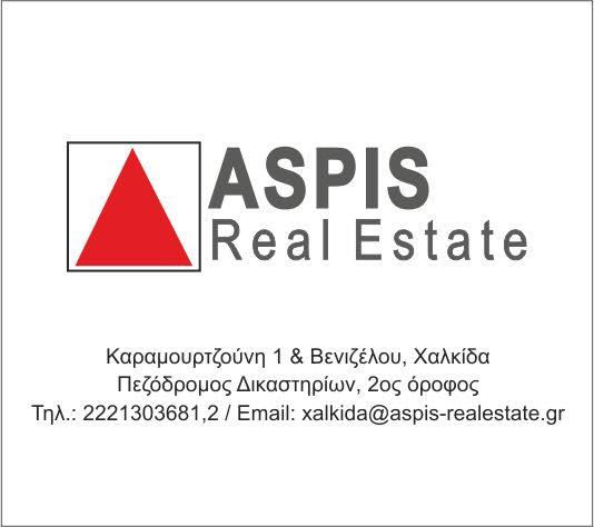 ASPIS Real Estate