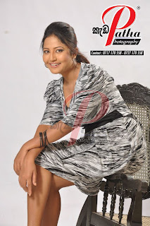 Lochana Imashi kadapatha
