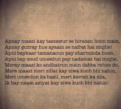 Apne Maazi K Tasawur