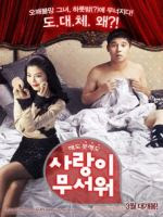 Shotgun Love (2011) Korean