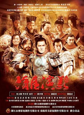 banner phim TÙY ĐƯỜNG DIỄN NGHĨA (Tuy Duong Dien Nghia)