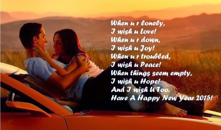 Happy New Year Love Sms 2016 In English Hindi Romantic Message