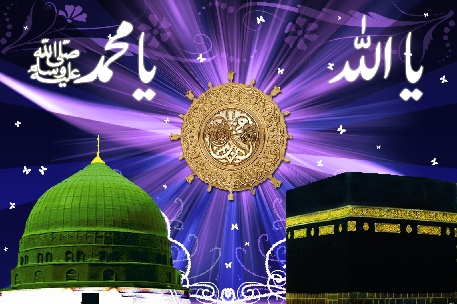HAIDER MUNIR Islamic Wallpaper