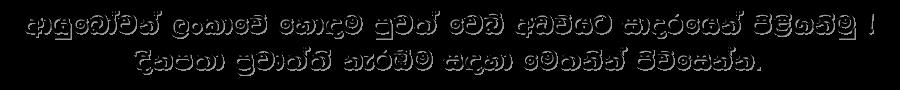 http://www.srilankagossips.com/