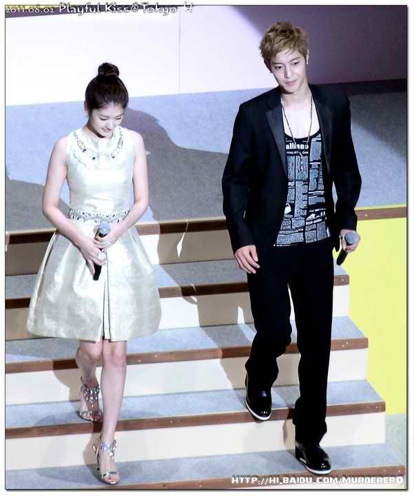 jung so min and kim hyun joong relationship problems