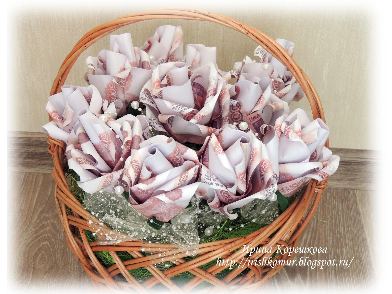 Корзина цветов из денег своими руками фото 87