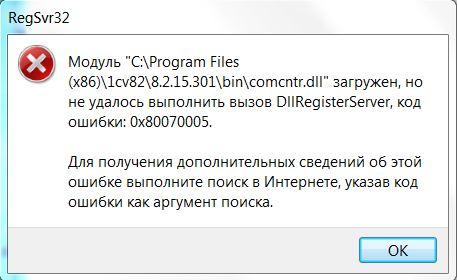 Не Удается Загрузить Файл Ntkrnlmp.Exe Код Ошибки 7