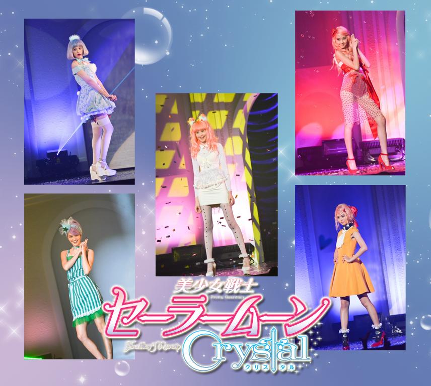 Sailor Moon Chile - Fan Club