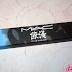 MAC Chen Man Lipglass - teszt