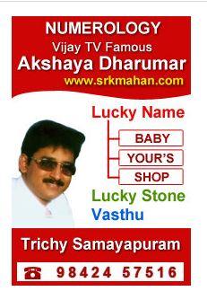 Samayapuram AkshayaDharmar