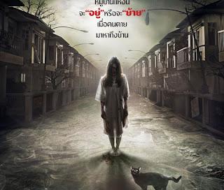 Daftar Film Horor Thailand Terseram Sepanjang Masa
