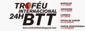 Troféu Internacional 24H BTT
