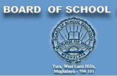 Meghalaya 12th supplementary result 2013