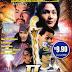 XX Ray 2 (1995)
