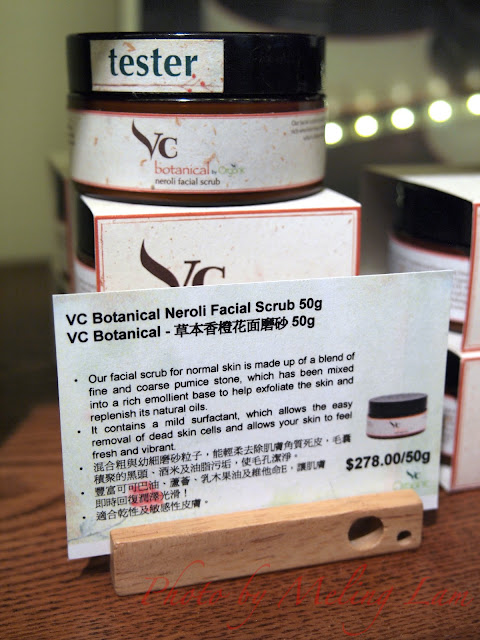 vc organic the one tsim sha tsui facial
