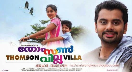Poothumbi Vaa Lyrics - Thomson Villa Malayalam Movie Songs