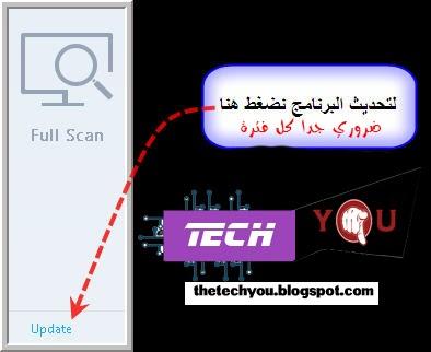 Free Internet Security الفايروسات,بوابة 2013 31.jpg