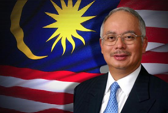 11 Langkah Pengurangan Perbelanjaan Kerajaan Malaysia 2014