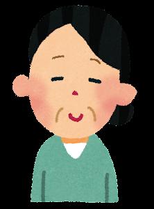 おばさんのイラスト(中年女性)3