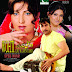 Wohti Lay kay Jani Aye (2010) - MP3 Songs