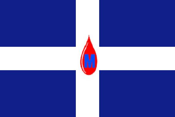 Της πατρίδας μου η σημαία έχει πλέον χορηγό