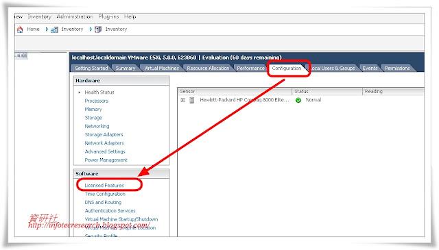 圖_VMware  vSphere Esxi Server註冊碼輸入(Assign a new license key)方法_2