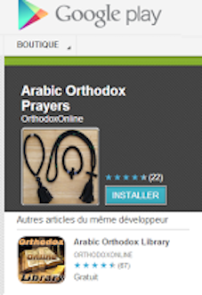 Appli Androïd pour Orthodoxes arabophones