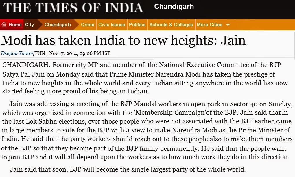 Modi has taken India to new heights : Jain