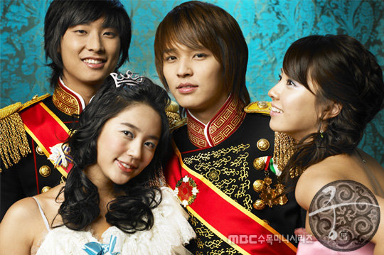 Sinopsis the moon that embraces the sun episode 12 bahasa indonesia