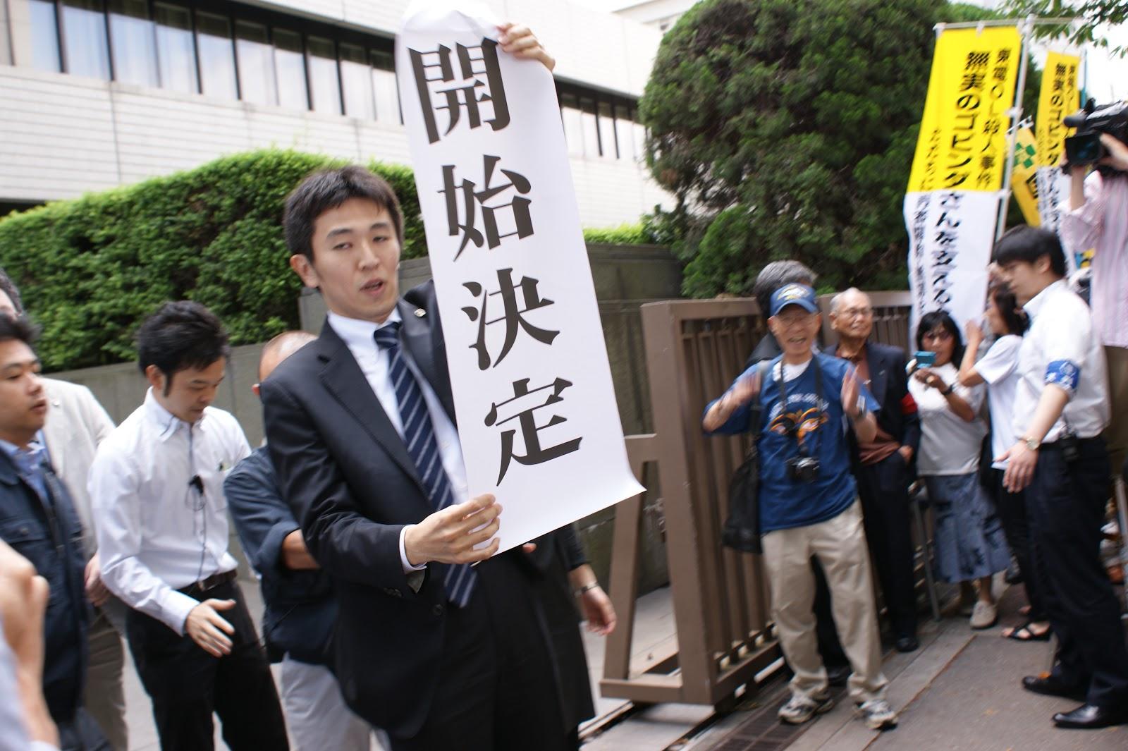 東電OL殺人事件の売春婦は替え玉だ - 橋本さんのブログ