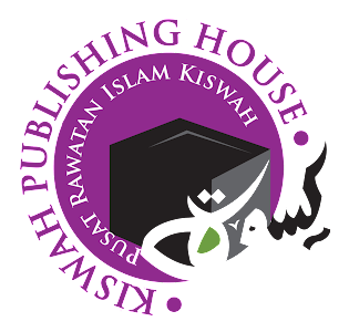 Kiswah Publishing House