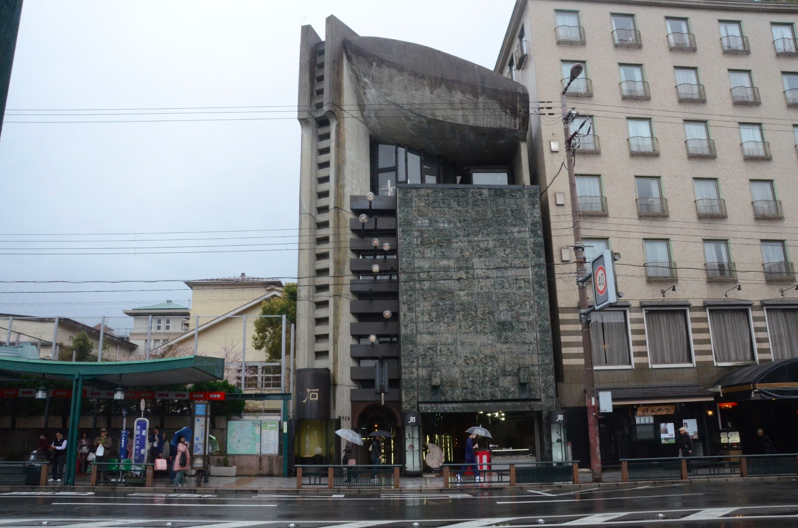 Beautiful Modern Architecture Kyoto Ancient Japanese To Design Ideas