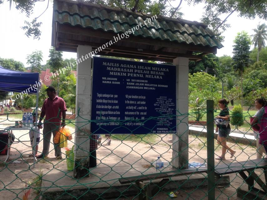 papan tanda madrasah pulau besar