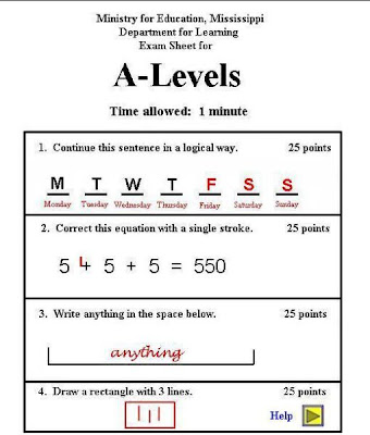 test2 Μπορείς να λύσεις αυτό το test;