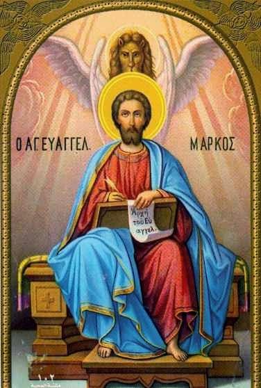 25 avril saint marc evang liste - Cristaux de soude saint marc ...