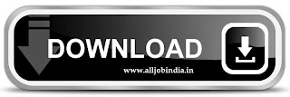 IBPS Specialist Officers Recruitment 2014