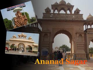 Ananad Sagar at Shegaon by Ramakant Agrawal
