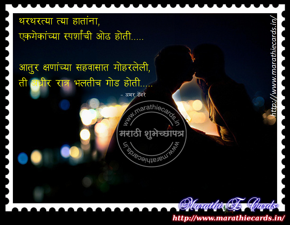 good morning sms marathi search results calendar 2015