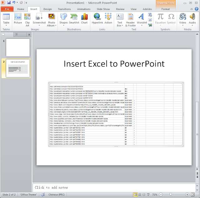 insert excel to powerpoint step 3