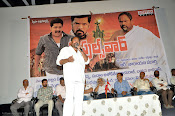 Peoples War Audio Platinum Disk function-thumbnail-10