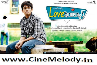 Love Failure Telugu Mp3 Songs Free  Download -2012