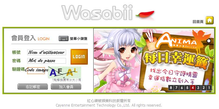 dragon ball online   tutoriel pour jouer  cr u00e9er un compte dragon ball online