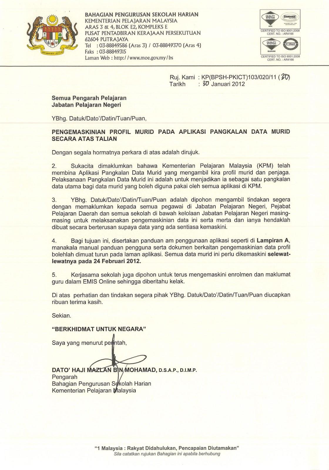 Apps2 Moe My Sekolah Malaysia Data Murid