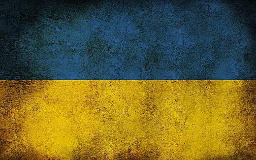 Флаг Украины в грязи