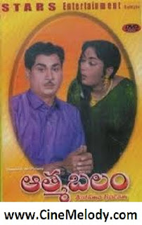 Aathma Balam Telugu Mp3 Songs Free  Download  1964