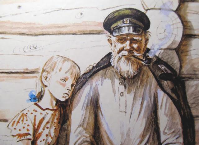 Мой дедушка - егерь: Грибов, Гальдяев