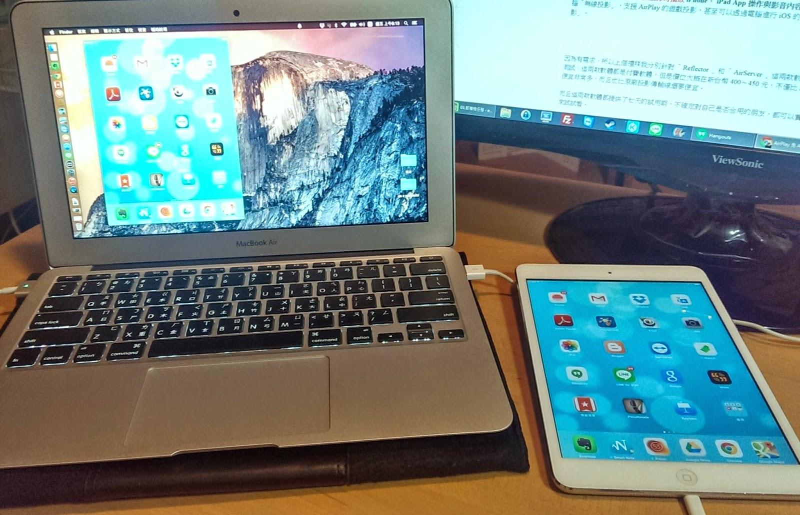 最好創意!2014年不可錯過的 iPad、iPhone App|數位時代