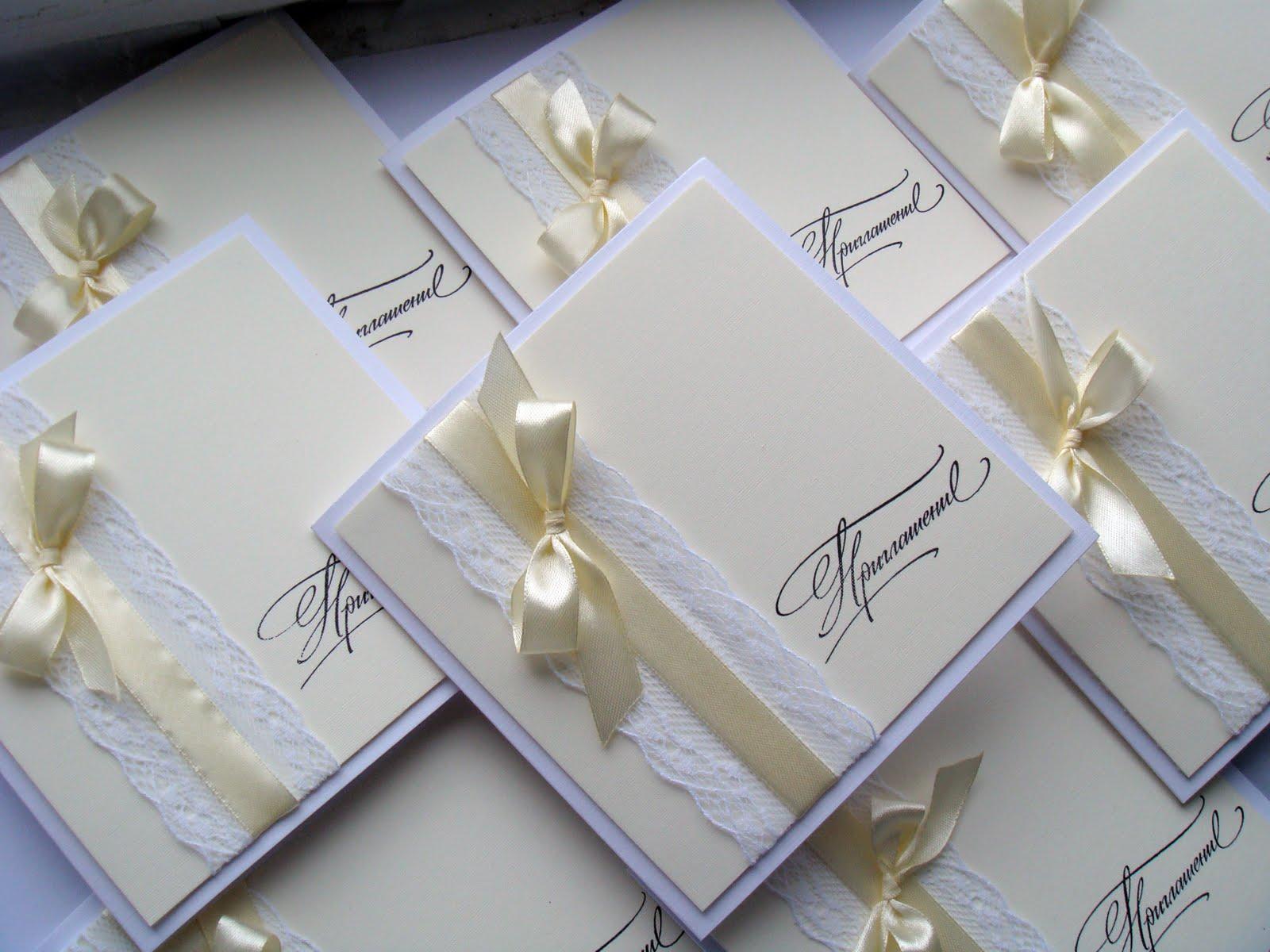 Как украсить приглашения на свадьбу своими руками