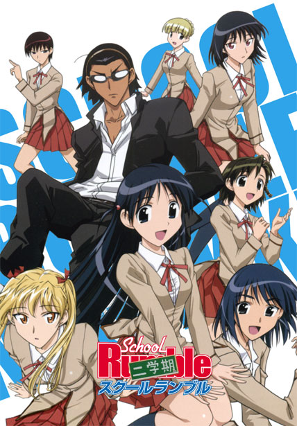 DOWNLOAD SCHOOL RUMBLE SEASON 2 WITH ENGLISH SUBTITLE FULL EPISODE